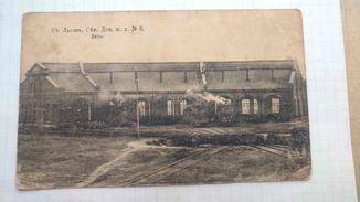 Листівка: ст. Льгов, Ж-Д депо №6, 1917.