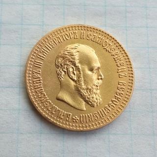 10 рублей 1894 года (АГ)