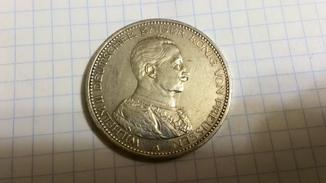 Пруссия Германия 5 марок 1914г