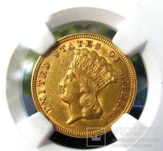 3 Долари 1856 р.
