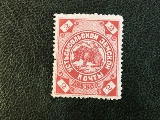 Устьсысольская  земская Почта
