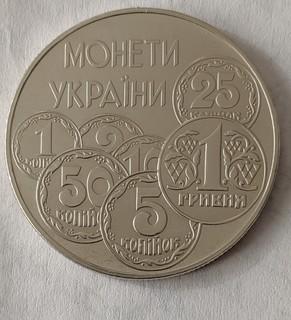 2 гривны 1996 2.11ББ