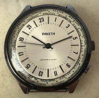 Часы наручные Ракета 24 часа