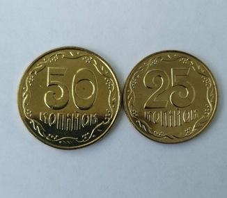 25 копеек 2004 год + 50 копеек 2004 год