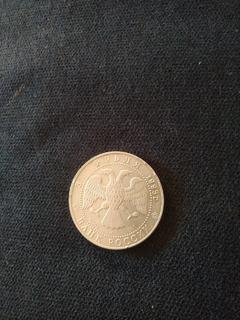 3 рубля соболь 1995 год Россия Серебро Унция
