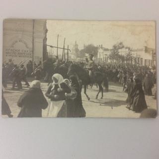 Путивль 1915г