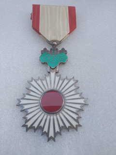 Орден Восходящего Солнца 6-й степени