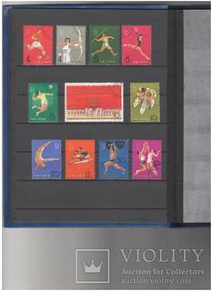 Китай. 2-е Национальные спортивные игры. Полная серия из 11 марок