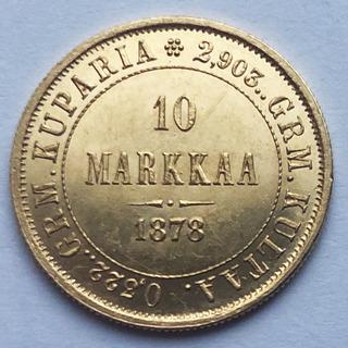 10 марок 1878 года (Биткин - R). UNC.