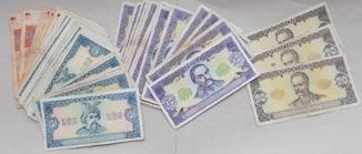 Подборка банкнот 1992-2001 г.г.  45 штук.