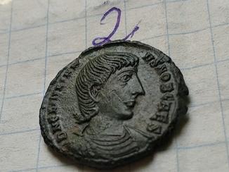Имп. Юлиан Отступник, в ранге Цезаря