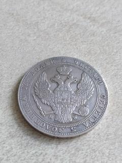 3/4 рубля 5 злотих 1840