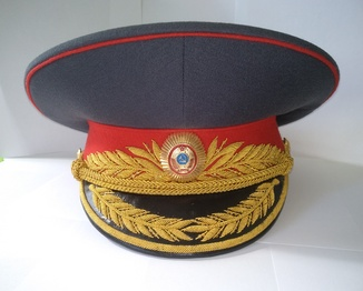 Фуражка парадная генерала МВД СССР