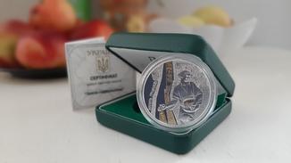 10 гривень Земля-годувальниця /Земля-кормилица серебро
