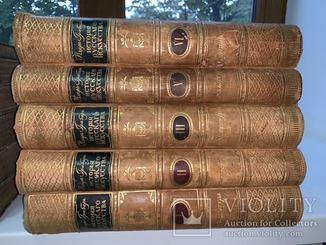 1910 Грабарь - История русского искусства в 5 томах Комплект