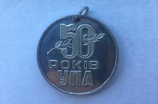 Перша в Незалежній Україні медаль УПА