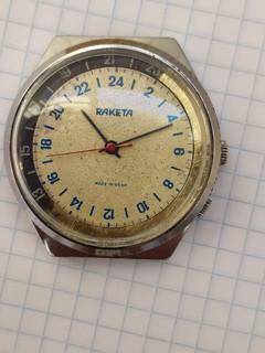 Часы Ракета 24 часа