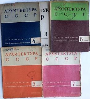 1935  Архитектура СССР № 3, 4, 5, 6, 7