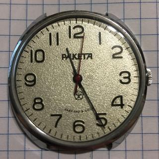 Часы Ракета, рабочие
