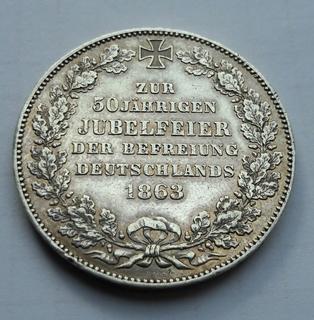 Талер 1863 г.