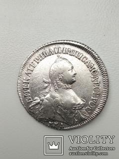 Полуполтинник 1765 года