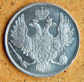 Платиновые 3 рубля 1830 года; Биткин-R