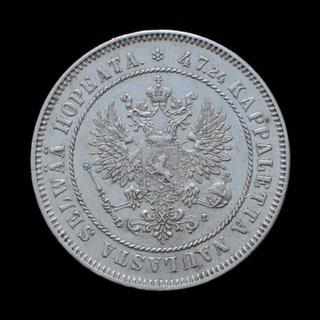 2 Марки 1908,(85) Финляндия под Российской Империей