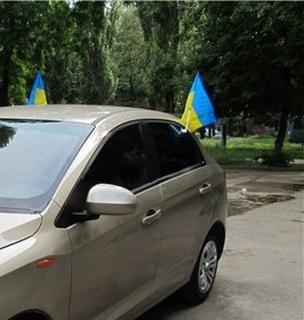 Прапор Україна, на авто 100шт.