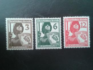 Германия рейх-№643-645 MNH