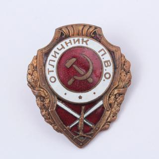 """№S1092 """" Знак Отличник ПВО """""""