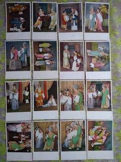 Лян Шань-бо и Чжу Ин-тай набор открыток