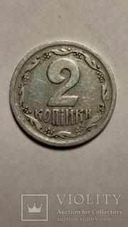 2 копейки Украины 1993,1994 г.г. 100 шт.