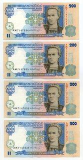 200 грн, номера подряд, серия АЖ, Гетьман, UNC