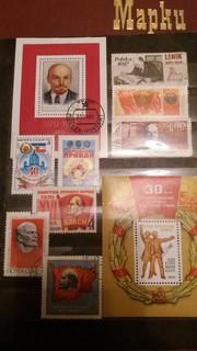 Альбом с марками СССР и других стран мира.