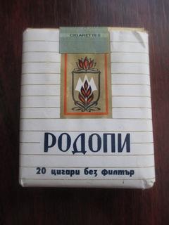 "Сигареты ""Родопи""."