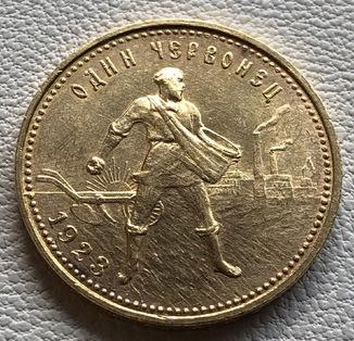 Сеятель / червонец 1923 год РСФСР золото 8,6 грамм 900'
