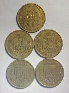 """50 копеек 1995 г.,""""донецкий фальшак"""",монеты с ост.штемпельного блеска"""