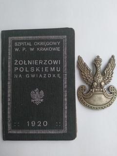 Орел + календарик 1920 р