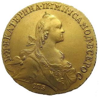 10 рублей 1768 г.