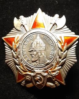Орден Александр Невский # 27834.