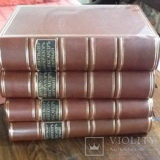 Император Александр Первый , четыре тома
