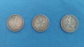 50 копеек 1922 1924