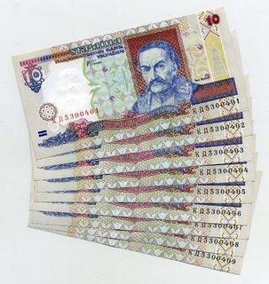 10 гривен, номера подряд, 2000г, серия КД, 9шт