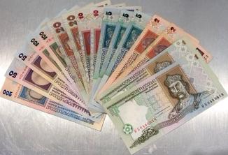 Набор: боны Украины 1,2,5,10,20,50,100,200 гривен, XF