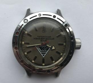Часы Восток амфибия(Татарский коммерческий банк)