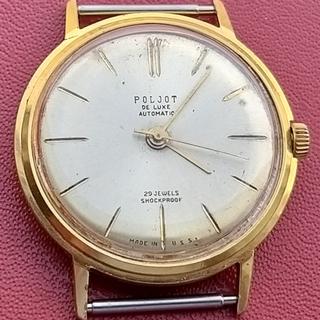 Часы Poljot de luxe automatic 29 jewels made in USSR.Полет  позолота Au20