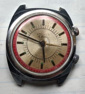 Часы Полёт будильник