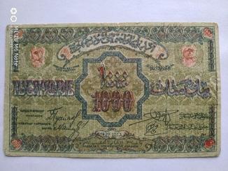 1000 рублей 1920 года Азербайджан