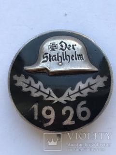 Знак Стальной шлем 1926 серебро, эмаль
