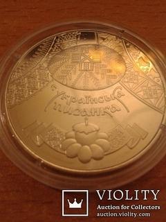 Украинская писанка 5 грн. 2009 года